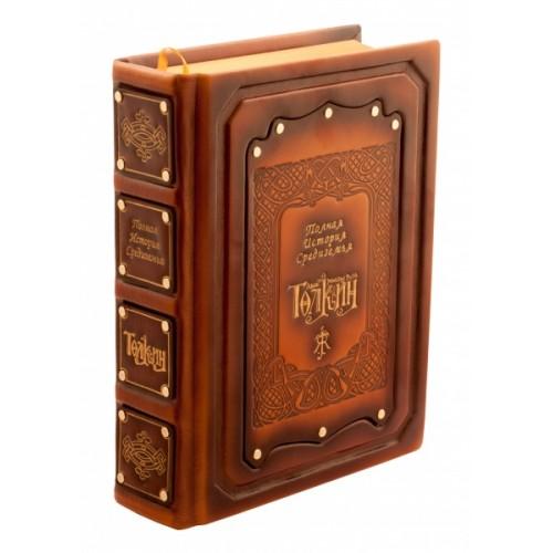 """Подарочная книга """"Властелин колец: полная история Средиземья"""" в кожаном переплете с тиснением золотом"""