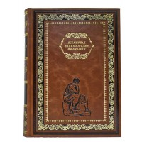 Всемирная энциклопедия Философия