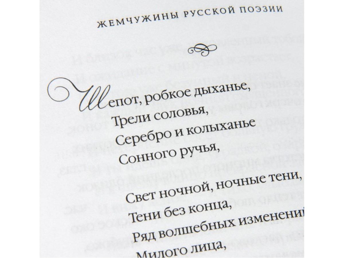 Строчки стихи в картинках
