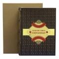 Подарочная книга Золотая книга шоколада1