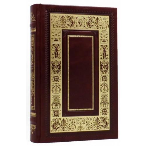 """Подарочная книга """"Золотые слова: философы"""""""