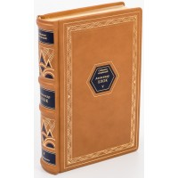 А.А. Блок. Собрание сочинений в пяти томах. Коллекционное издание