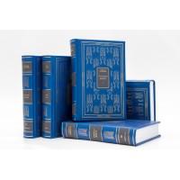 А.А. Блок. Собрание сочинений в 5 томах