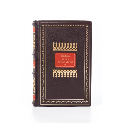 А. Конан-Дойл. Собрание сочинений в десяти томах. Коллекционное издание