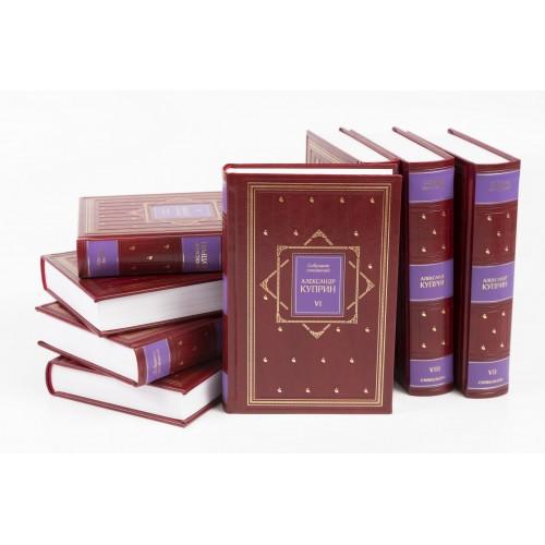 Александр Куприн. Собрание сочинений в 8 томах