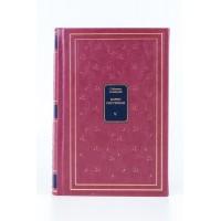 Б.Л. Пастернак. Собрание сочинений в 7 томах