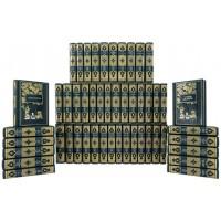 «Библиотека детской классики» в 50 томах в составном кожаном переплете ручной работы