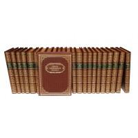 Библиотека генерального директора. Школа современного бизнеса в 24 томах