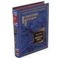 Библиотека лучших произведений о советской милиции - 19 томов. Букинистическое издание (1987-1994 гг.)2