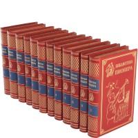 Библиотека пионера. Антикварно-букинистическое издание (1961-1976 гг.). В 12 томов. Часть 1