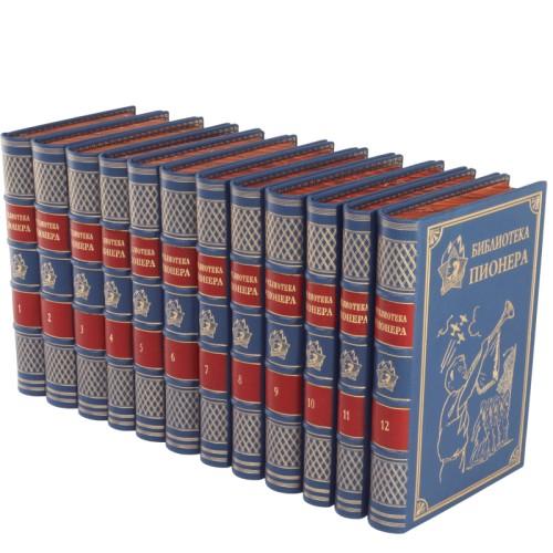Библиотека пионера. Антикварно-букинистическое издание (1961-1976 гг.). В 12 томов. Часть 2