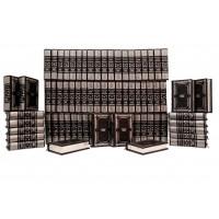 Библиотека русской классики в 100 томах  (Perugia Brown)
