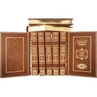 Библиотека «Великие личности»