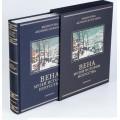 """Библиотека"""" Великие музеи мира в 12 томах"""""""