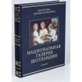"""Библиотека"""" Великие музеи мира в 12 томах""""4"""