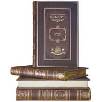 Библиотека «Великие путешествия»