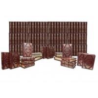 «Библиотека всемирной литературы » в 100 томах (Marma Rossa)