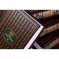 Д. Голсуорси. Собрание сочинений в 6 томах3