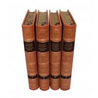 Хенниг Р. Неведомые земли. В 4 томах
