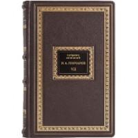 И.А. Гончаров. Собрание сочинений в семи томах. Коллекционное издание