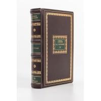 И.С. Тургенев. Собрание сочинений в 7 томах. Коллекционное издание
