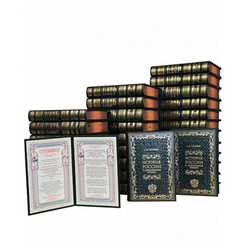 История России с древнейших времен. В 29 томах