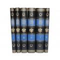 История российской внешней разведки в 6 томах 1