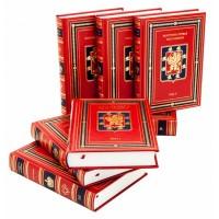 Издание «Дом Романовых» в 14 томах