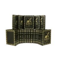 Кавказ. Собрание книг 23 тома