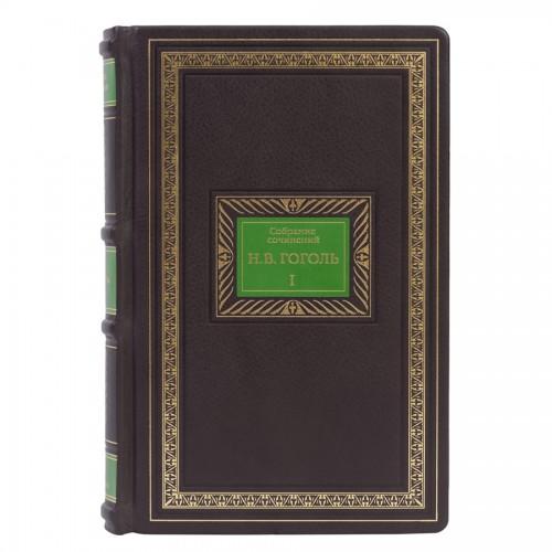 Гоголь Н. В. . Коллекционное издание в 7 томах «Собрание сочинений Н.В. Гоголя» в кожаном переплете