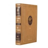 Л.Н. Толстой. Собрание сочинений в 13 томах