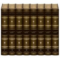 М.Е.Салтыков-Щедрин. Собрание сочинений в восьми томах. Коллекционное издание