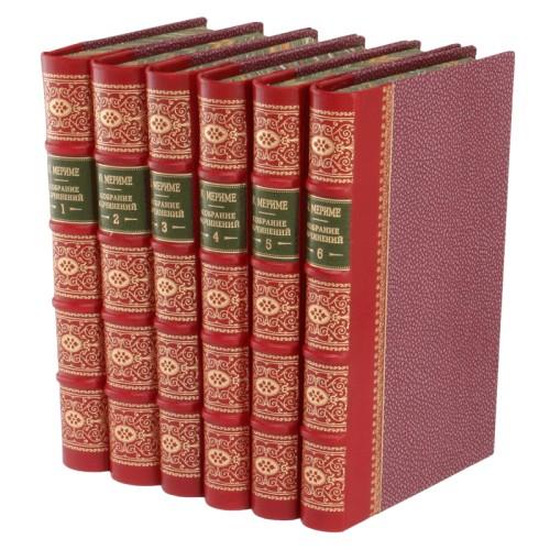 Мериме П. Собрание сочинений (XIX век) - 6 томов. Антикварное издание (1963 г.)