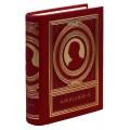 Мысли замечательных людей, 25 книг2