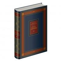 Н.М. Карамзин. Собрание сочинений в 7 томах