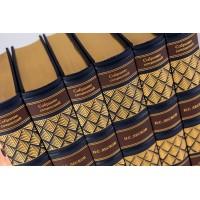 Н.С.Лесков. Собрание сочинений в 6 томах. Коллекционное издание