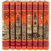 Памятники архитектуры Москвы - 8 томов. Букинистическое издание (1982-2007 гг.)