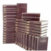 Подарочное издание в 117 томах «Библиотека отечественной общественной мысли» с тиснением фольгой