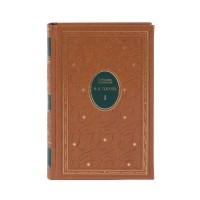 Подарочное издание в 7 томах «Собрание сочинений Н.В. Гоголя» в переплетном материале viradakota