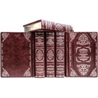 Полное Собрание сочинений Карлоса С. А. Кастанеды в 6 томах в кожаном переплете с рельефным золотым тиснением