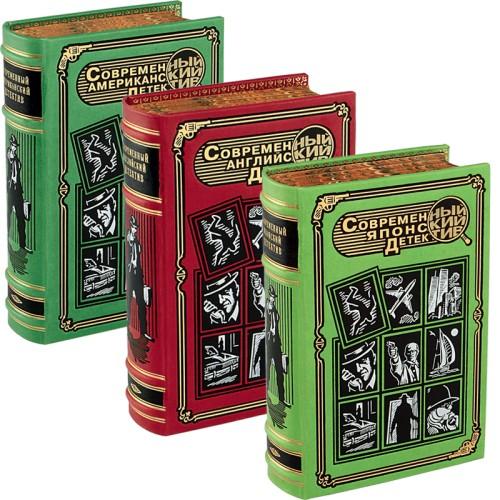 Современный детектив. В 24 томах