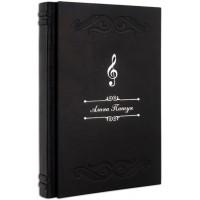 «Тетрадь для нот» во французском составном переплете ручной работы