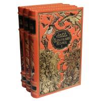 Толкин Дж.Р.Р. Властелин колец в 3 томах