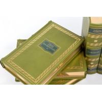 В.В. Вересаев. Собрание сочинений в 5 томах. Коллекционное издание
