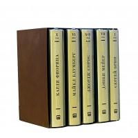 Подарочный набор книг «Роскошь, власть и удача»