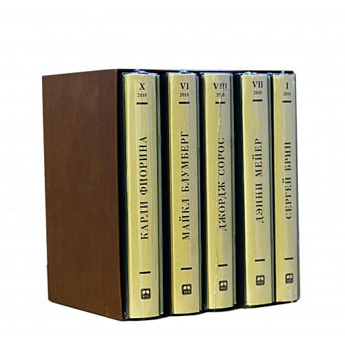 """Подарочный набор книг """"Роскошь, власть и удача"""""""
