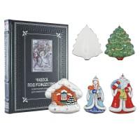 Подарочный набор «Чудеса под рождество». Новогодний альманах для семейного чтения