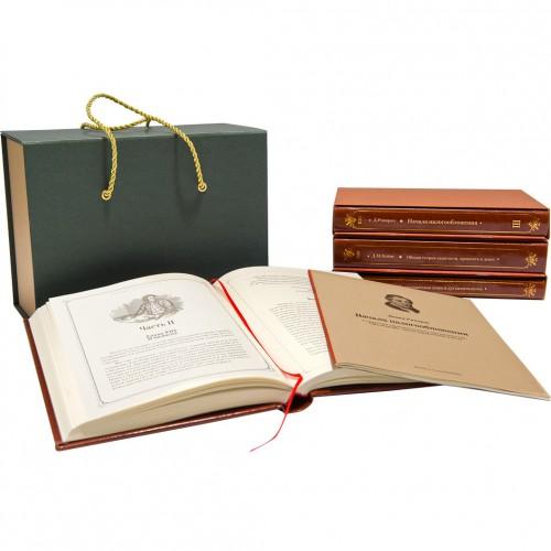 <font size=4>Подарочная книга</font> Комплект подарочных книг «Великие экономисты»
