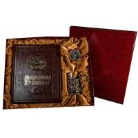 Подарочный набор «Юбиляру» Эмаль