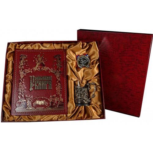 Подарочный набор «Юбиляру» Праздничный